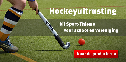 Hockeyuitrusting